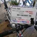 IMG01560