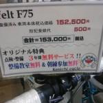 IMG01625
